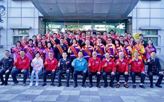 嘉义县119消防节表扬暨20周年回顾展