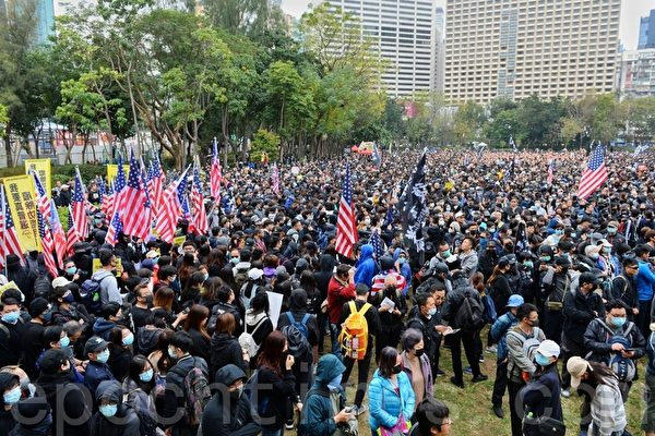 組圖:103萬港人元旦大遊行 街頭人山人海