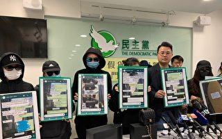 """香港""""海外代购""""奢侈品产自广州"""