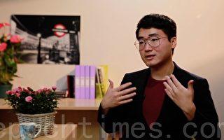 【獨家】專訪鄭文傑:滬倫通擱置 英看清中共(五)