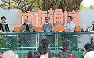 香港學者:反送中間接促成台灣對一國兩制公投