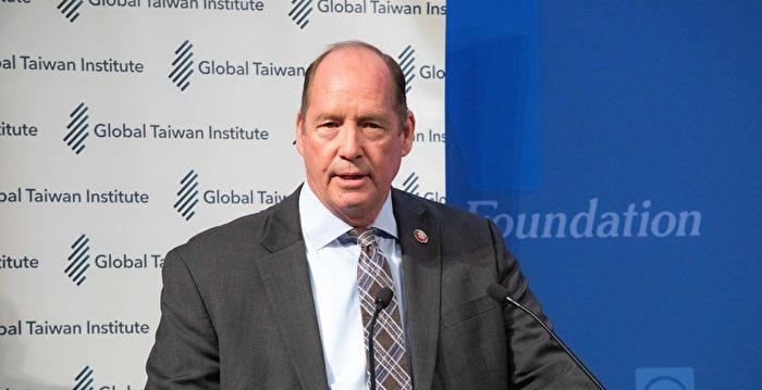 美議員告誡中共尊重台灣自由:對兩岸都有益