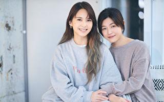 陈妍希与杨丞琳