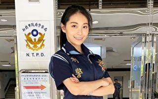 祈錦鈅受邀「出任務」 披警察制服自覺帥呆了