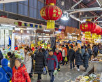组图:韩国首尔张灯结彩迎新年