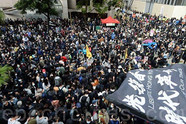 【直播回放】15万港人集会 遭警方腰斩