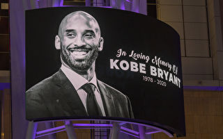 Kobe骤逝 艺声、雨琦等K-POP明星痛心悼念