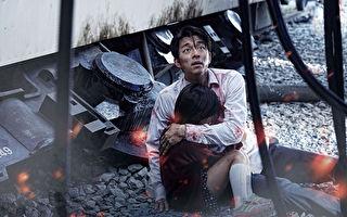 《屍速》導演延尚昊見孔劉 以為自己在看電視