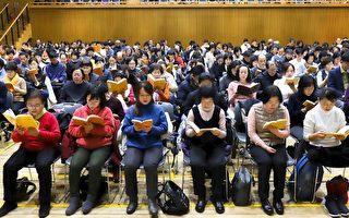 俞晓薇:韩国和大陆法轮功学员境遇两重天
