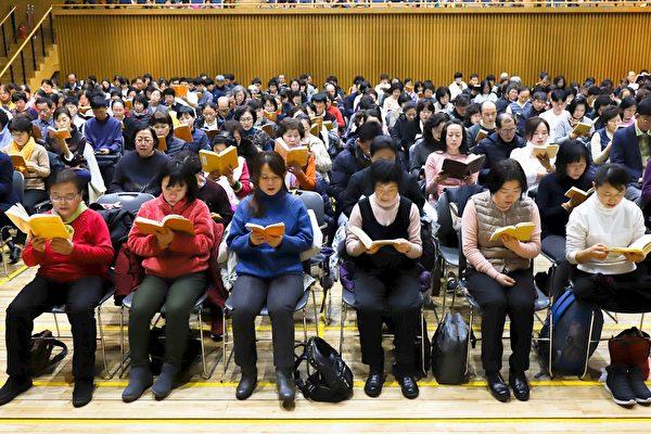 俞曉薇:韓國和大陸法輪功學員境遇兩重天