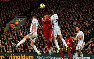 英超繁忙賽程結束 利物浦強勢 爭四慘烈