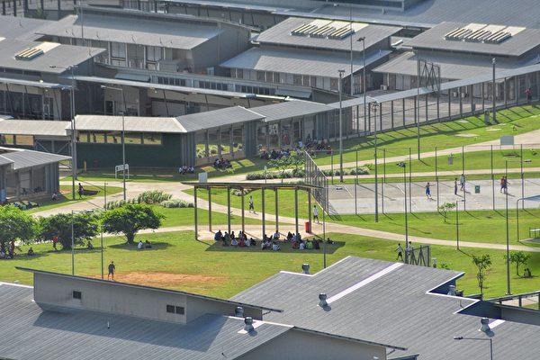 聖誕島關押非法移民的拘留中心