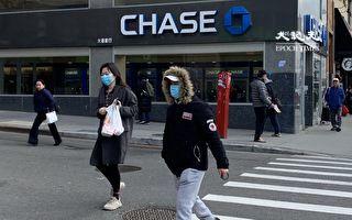 紐約州尚無中共肺炎確診  紐約人同時要防流感