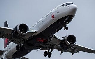 受中共肺炎影響 加航減少部分去中國航班