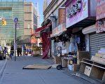 紐約刮大風  法拉盛一商場外牆鐵板高空墜落   砸死華婦(影音)