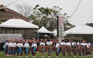 台东卑南族联合年祭 传统竞技传承文化