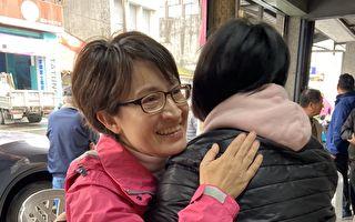 蕭美琴:落敗後將繼續為台灣民主價值奮鬥努力