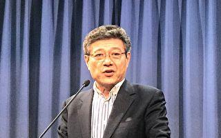 配合国民党政策 林荣德:取消参加海峡论坛
