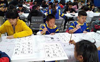 瑞美奇美国小共办半日学堂学习汉字