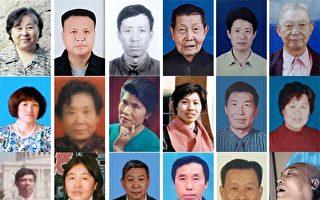 外媒:去年96名法輪功學員被迫害致死