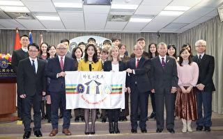 外交小尖兵授旗 歐江安勉青年「讓世界看見台灣軟實力」