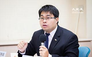 通缉30流亡港人 台律师:中共暴政政治追杀