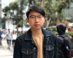"""张崑阳:联合国际 形成""""天下制裁中共""""潮"""