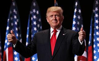 出席经济论坛 川普推文:美国现在遥遥领先