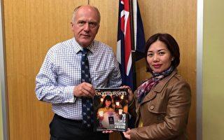 澳洲參議員:法輪功為中國所有良心犯爭人權