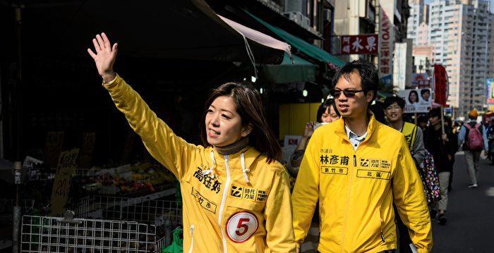 林彥甫:2022新竹市長選戰,時力絕不缺席!