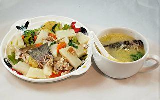 【梁厨美食】鲈鱼头骨腩汤 天然保健食物首选