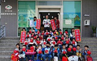 散播爱的种子 幼儿园岁末送暖