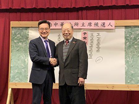鄭石恭賀於金山(右一)當選第66屆中華公所主席。