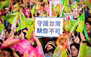 不接纳中共是趋势 外媒:时间在台湾这边