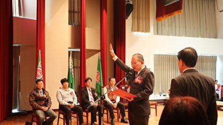 新任局長彭履恒宣誓就職。