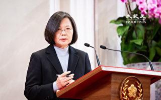 【翻牆必看】分析:中共對台灣大選的誤判