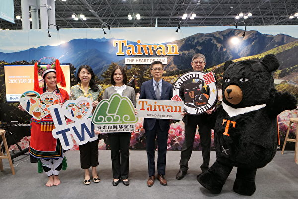 2020紐約時報旅展 臺灣力推「山岳美景之旅」