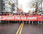 1月25日,一年一度的纽约亚裔黄历新年大游行在纽约皇后区法拉盛的缅街举行。