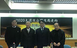 台民調:7成2民眾不樂見韓國瑜四年後再次選總統