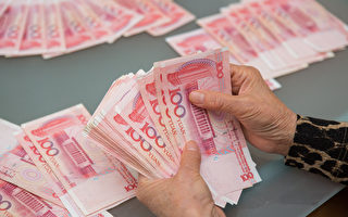 人民幣國際結算遇冷 中共被迫打造數字幣