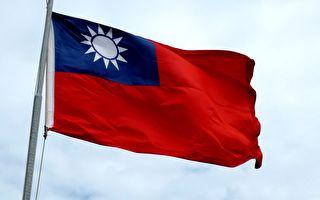 林鄭月娥聲望再跌 港人對台灣政府信任創新高