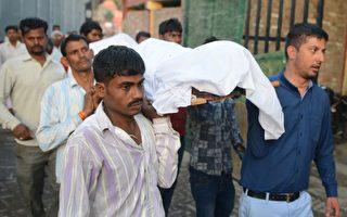 印度女子在自己的葬禮上突然睜眼起身
