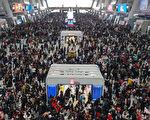 武漢肺炎疫情(2019新型冠狀病毒肺炎)重點事件時間表。(STR/AFP via Getty Images)