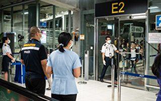 泰国现武汉肺炎第二病例 患者为中国女游客