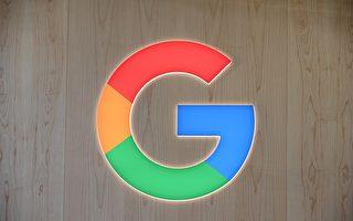 謝金河參訪台北google 談美企在台投資