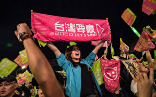 台大選過後 專家:人權成主要攻防議題