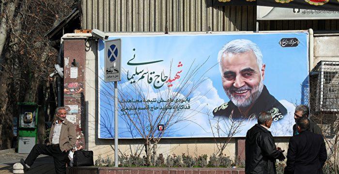 網民:看了這段短片就知道伊朗「不可怕」