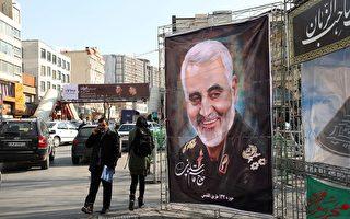 美媒:川普7个月前授权有条件狙杀伊朗军头