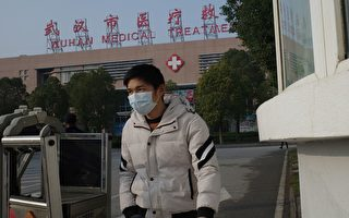 武汉中共病毒再增死亡病例 网民冒险爆料