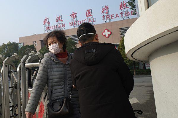 中共肺炎恐波及全球 世衛組織將開緊急會議